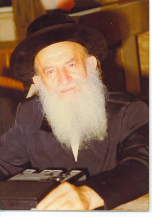 Rav Ashlag